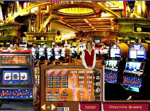 Скачать скрипт русскоязычных казино скачать игру игровые автоматы обезьянки на телефон бесплатно